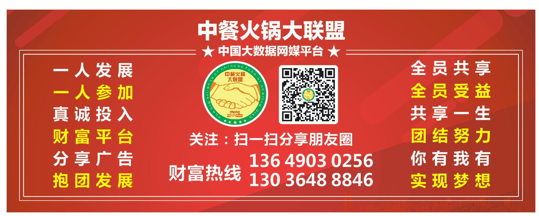 http://www.zongcanhuoguo.cn